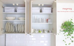 mujirusi-storage