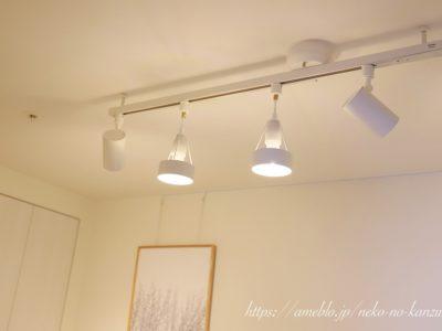 ルイスポールセンの照明