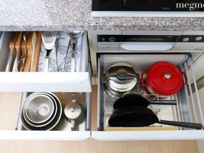 キッチンで増えがちな物