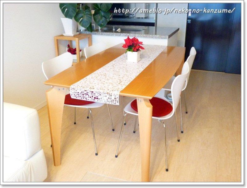 北欧家具セブンチェア