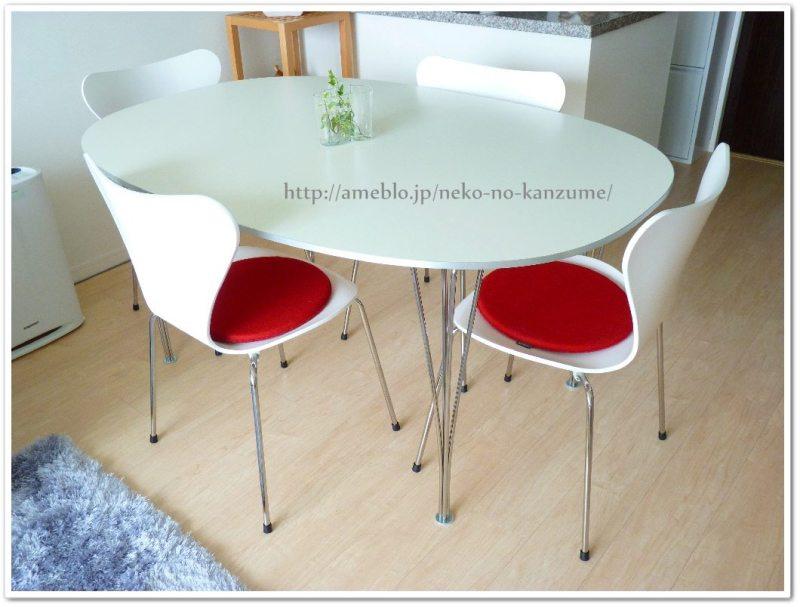 北欧インテリアのスーパー楕円テーブル