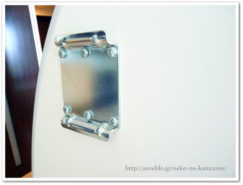 フリッツハンセンのスーパー楕円テーブル
