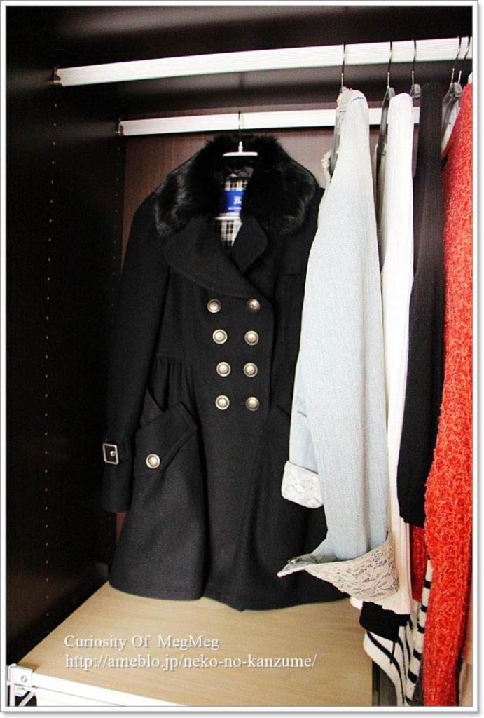 コートのクローゼット収納