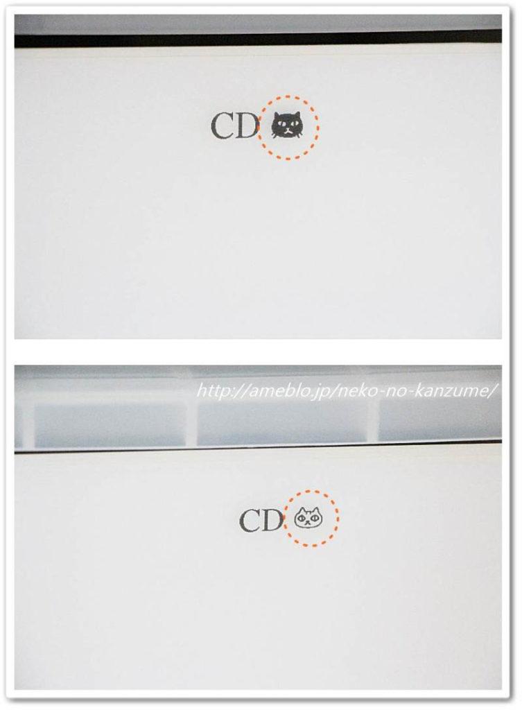 無印のストッカー収納・CDDVD