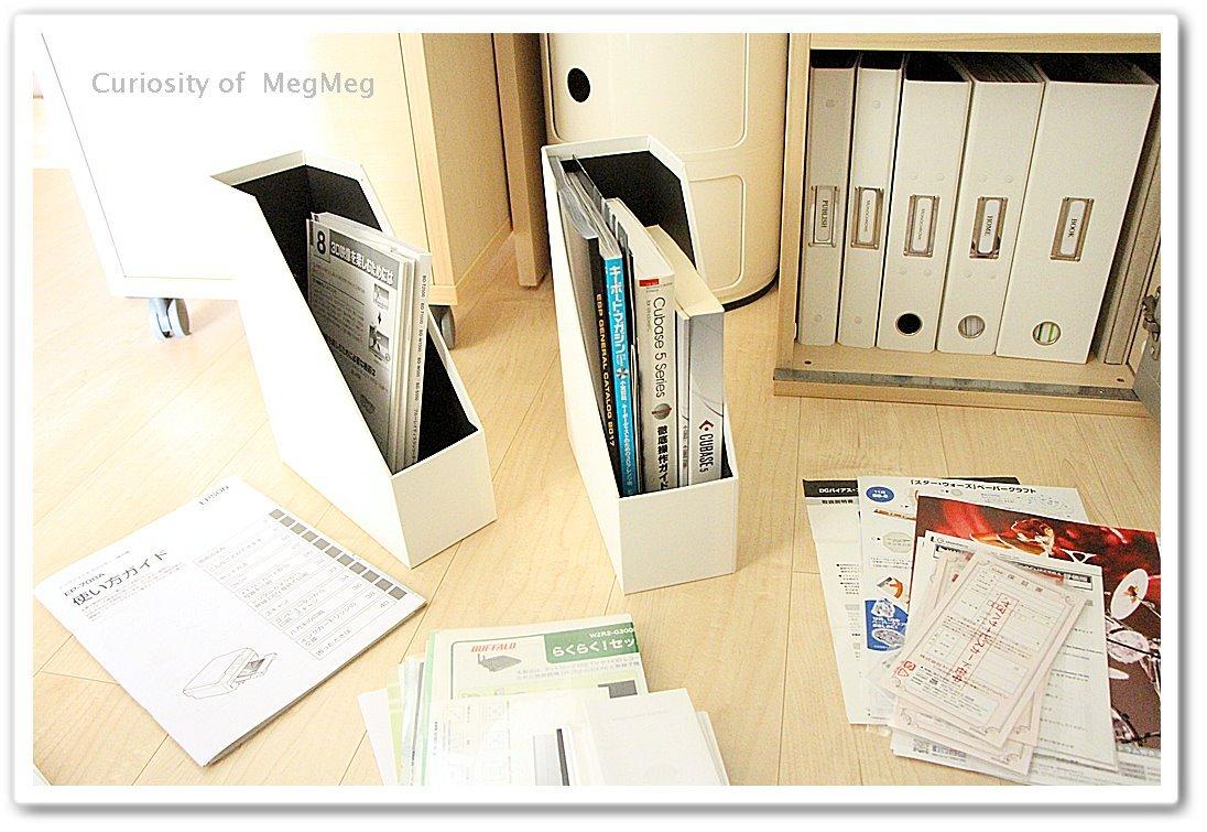 捨てる書類と保管する書類