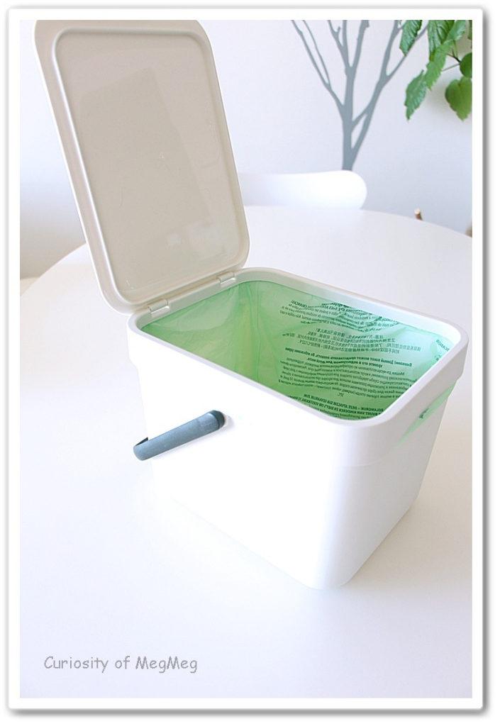 ブラバンシアのゴミ箱