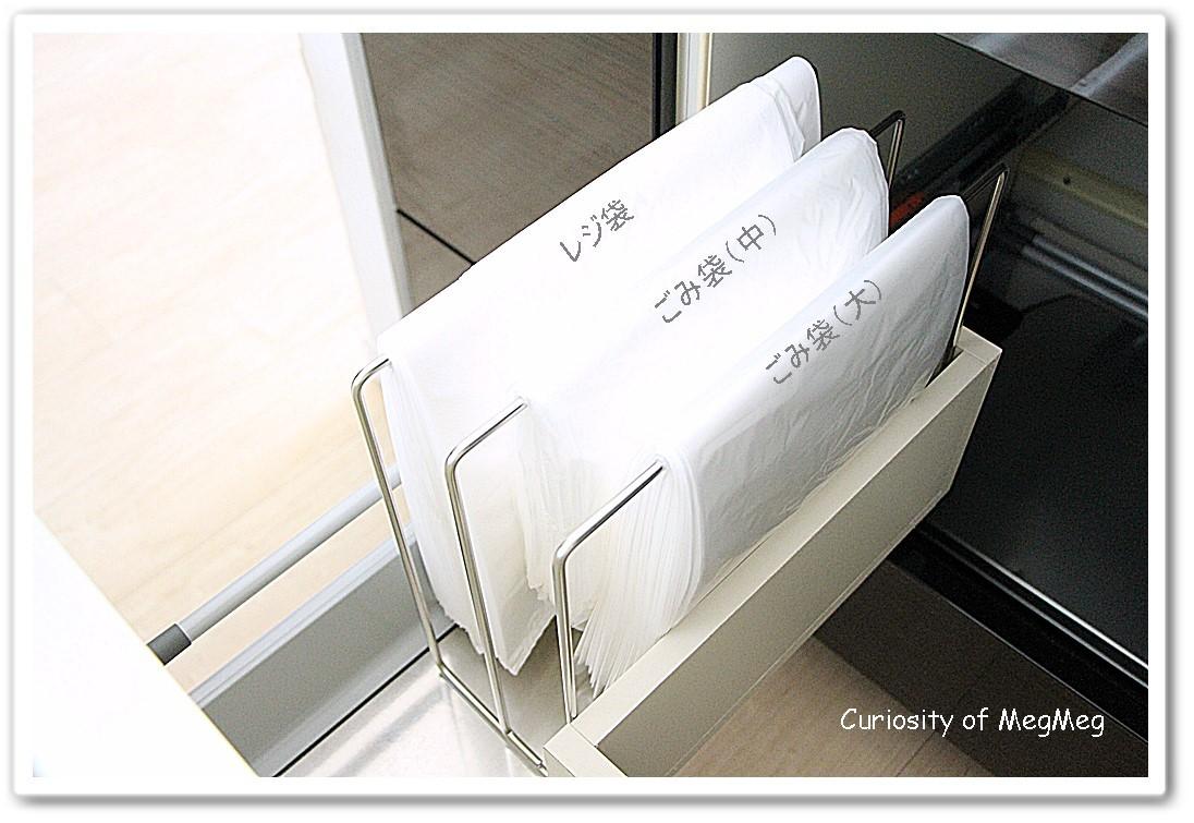 レジ袋の収納方法