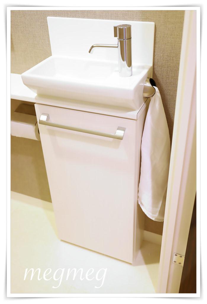 トイレのタオル収納