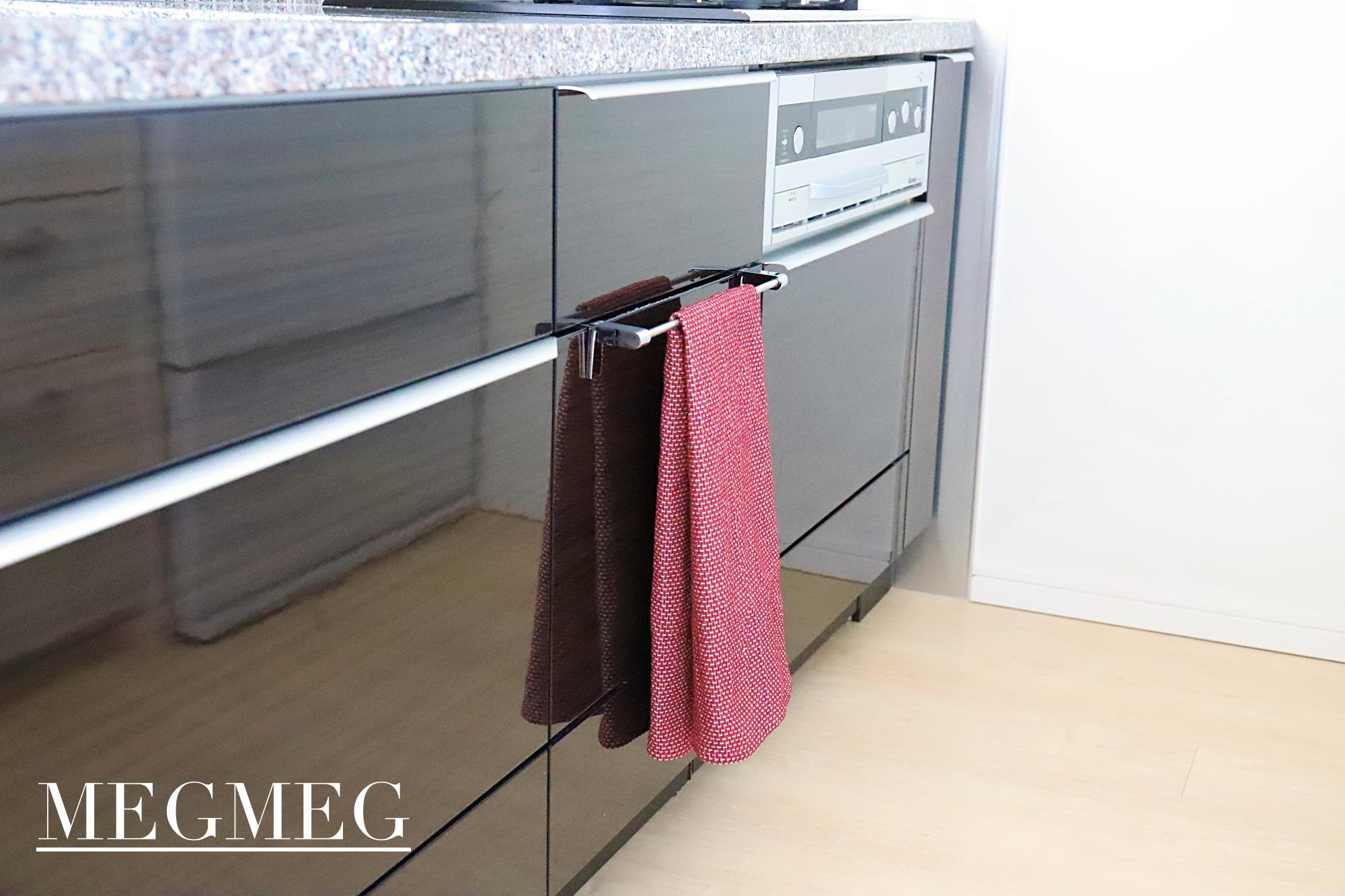 キッチンの色を変える01