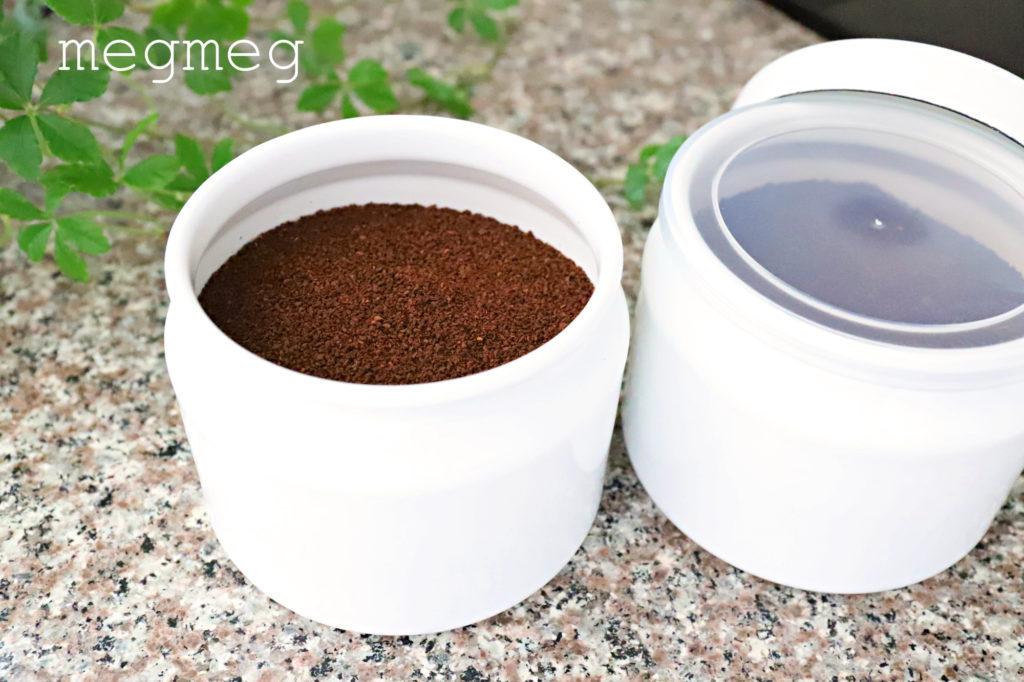 粉物の保存収納