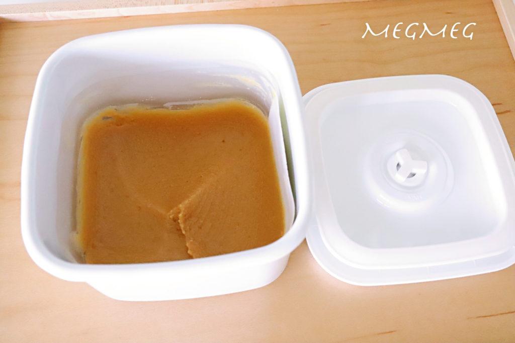 冷蔵庫収納・味噌ケース
