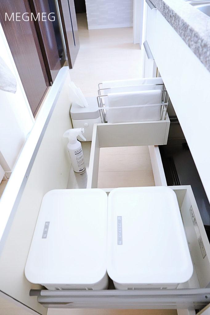 シンク下のゴミ箱の収納