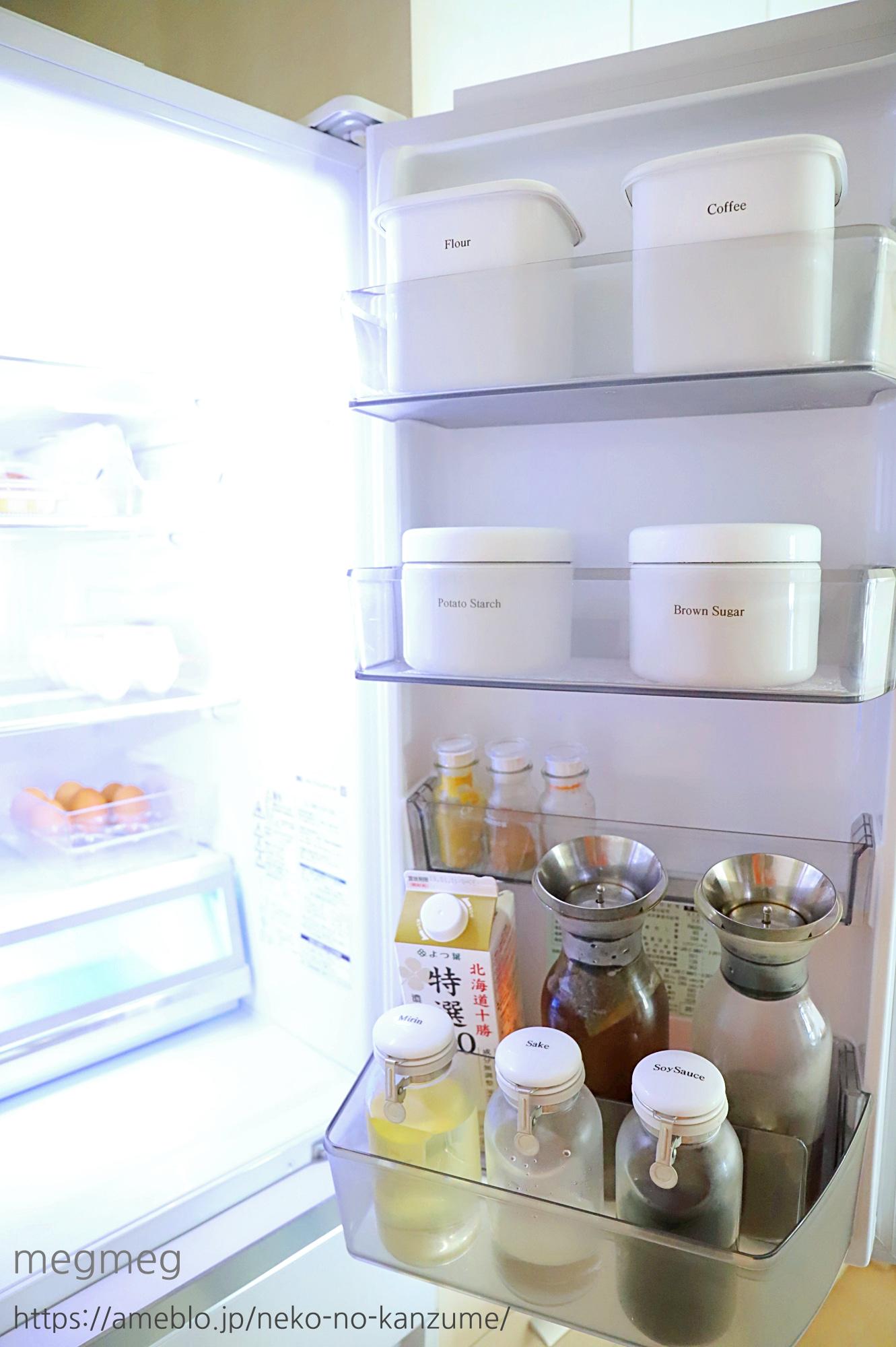 冷蔵庫の収納・粉物の収納