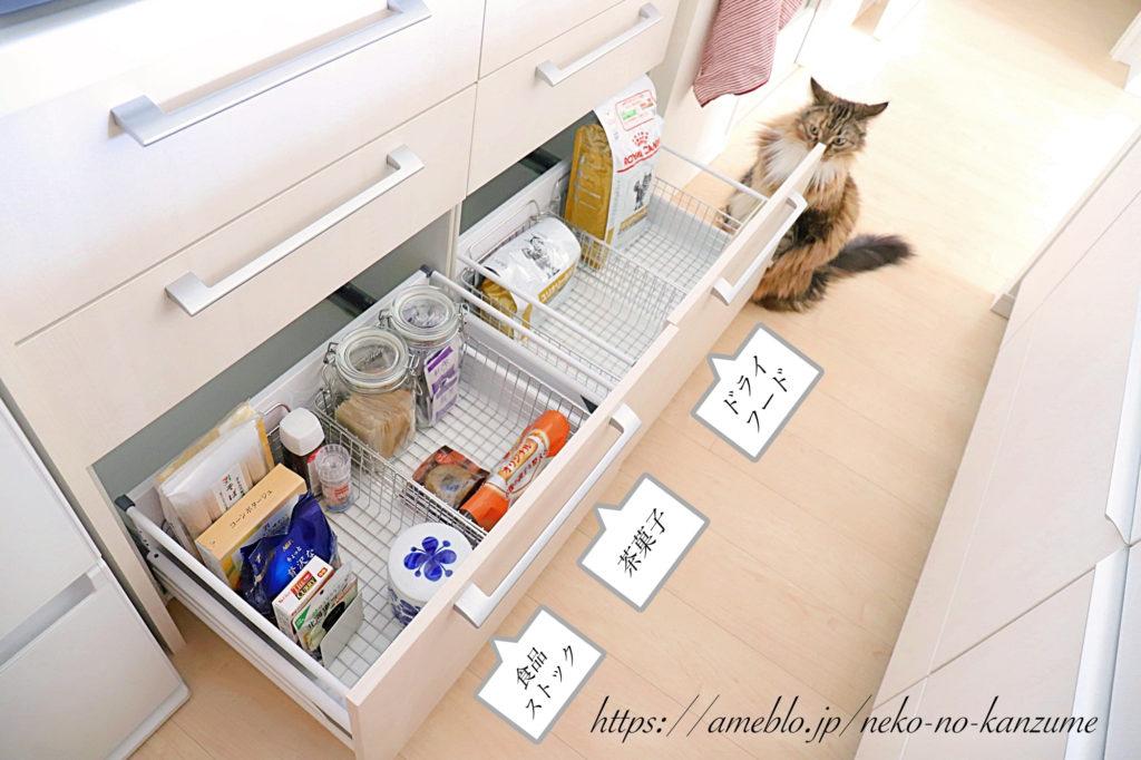 Cupboard storage tips-02