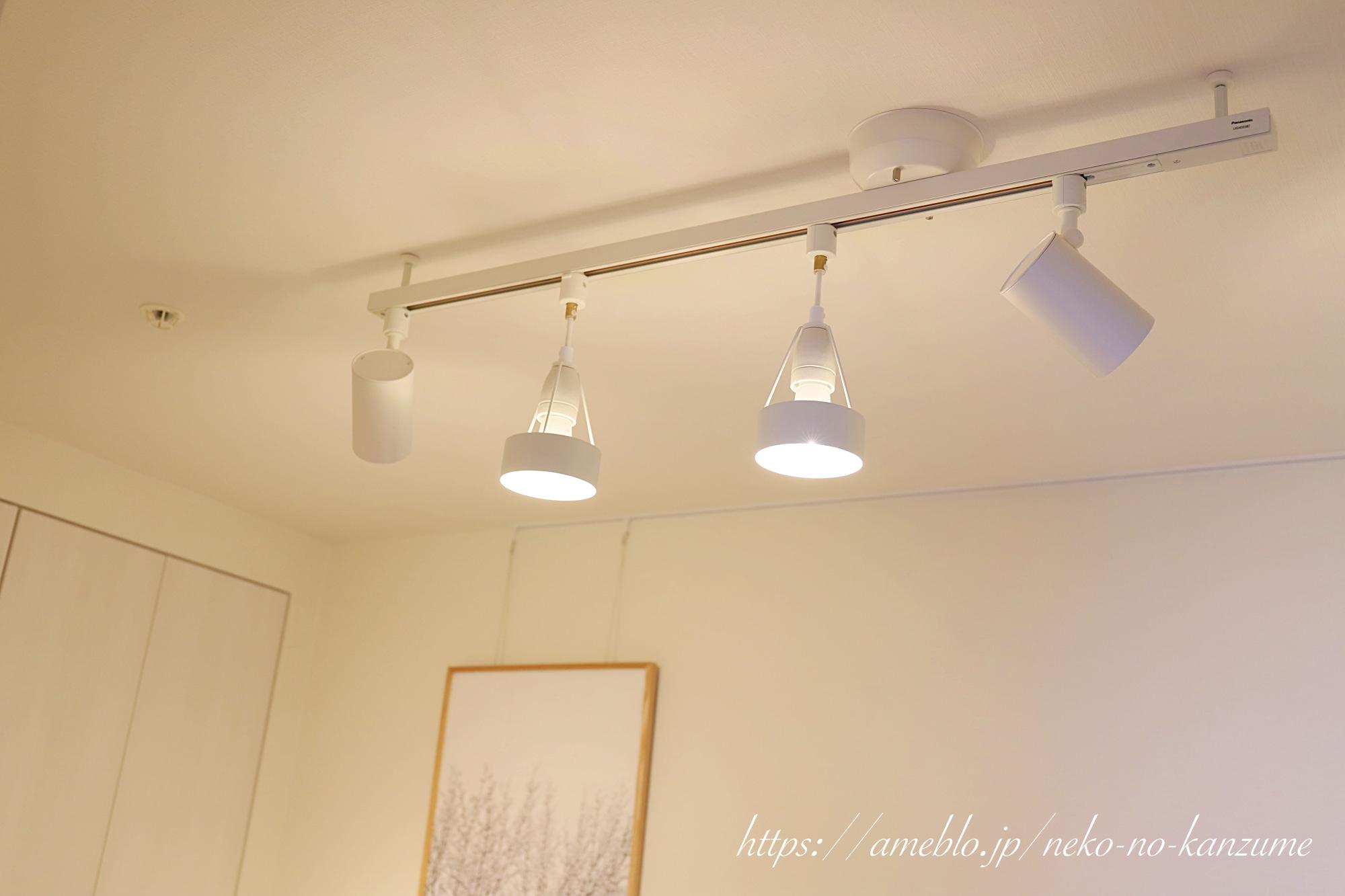 Louis Paulsen lighting