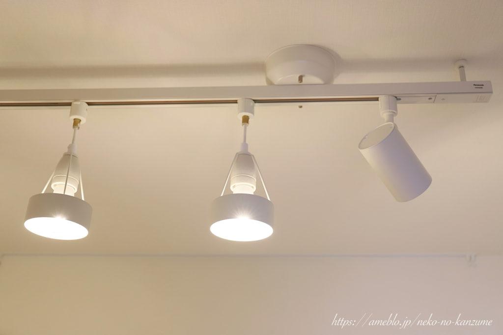 Louis Paulsen lighting-03