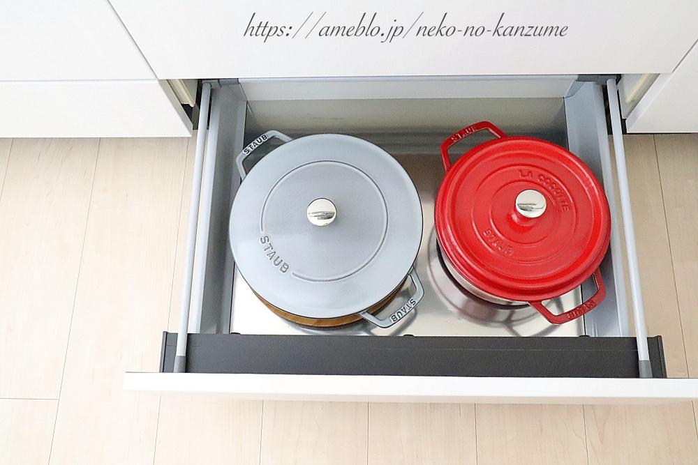 買ってよかったキッチンのマストアイテム 7選