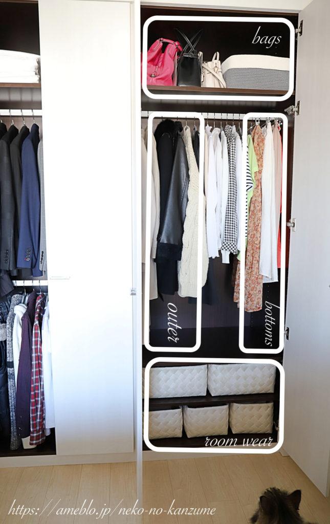 Simple closet storage-02