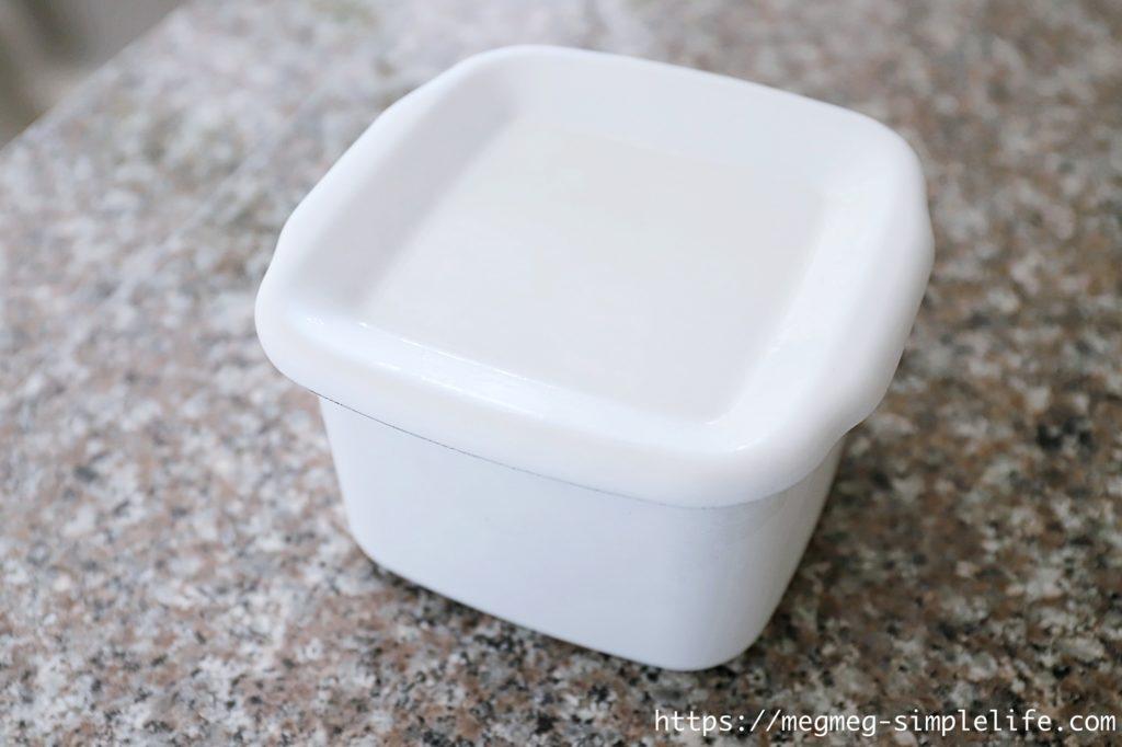 冷蔵庫収納・琺瑯味噌ケース