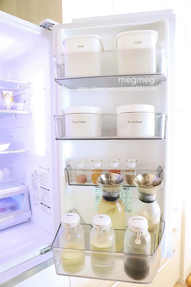 スパイスの冷蔵庫収納方法