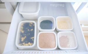 【冷蔵庫収納術】乾物の収納方法と味噌ケース