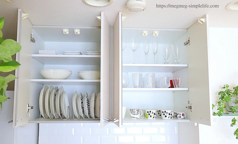 食器棚の吊り戸棚の収納