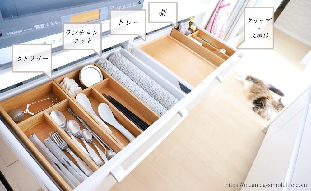 食器棚の引き出し収納