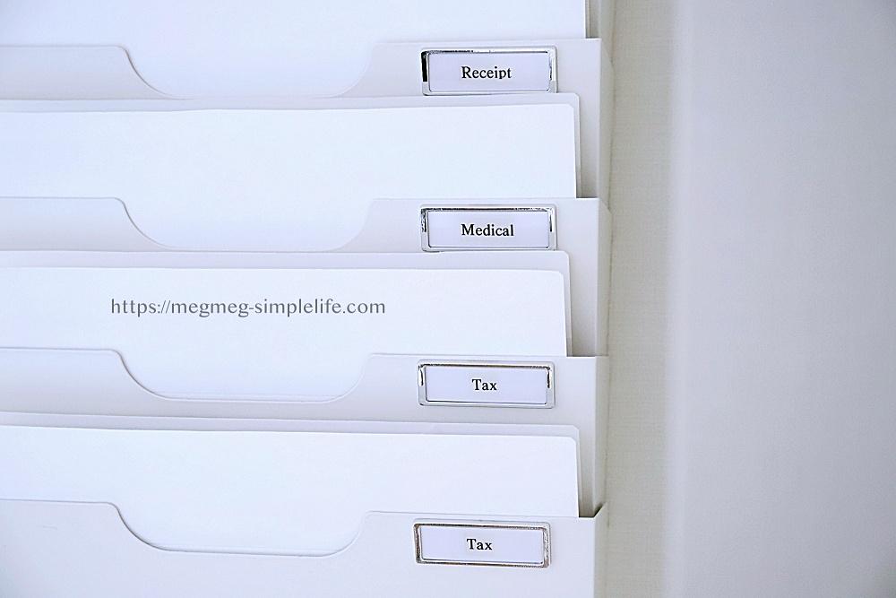 領収書や明細書の書類整理のコツと、IKEA・100均セリアの収納アイデア