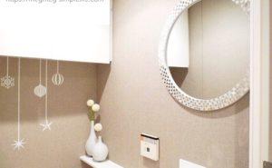 トイレには必要最低限のものを収納