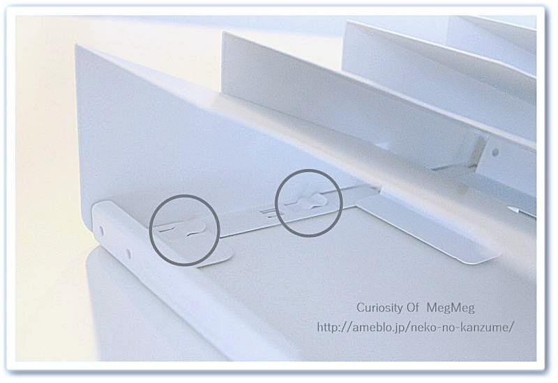 書類整理IKEAの壁掛け収納ラック