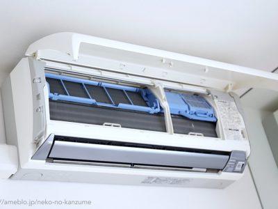 エアコンクリーニングをお掃除業者に依頼。頻度やリスクは?所要時間は?