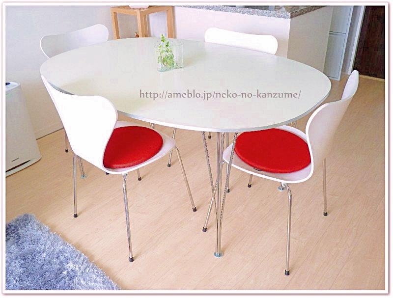 セブンチェアとスーパー楕円テーブル