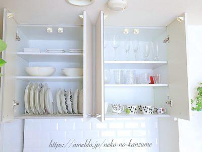 【少ない食器で暮らす】ミニマリストの食器の選び方と収納のコツ