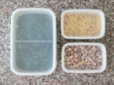 薬味・冷凍食品・保冷剤の整理収納方法