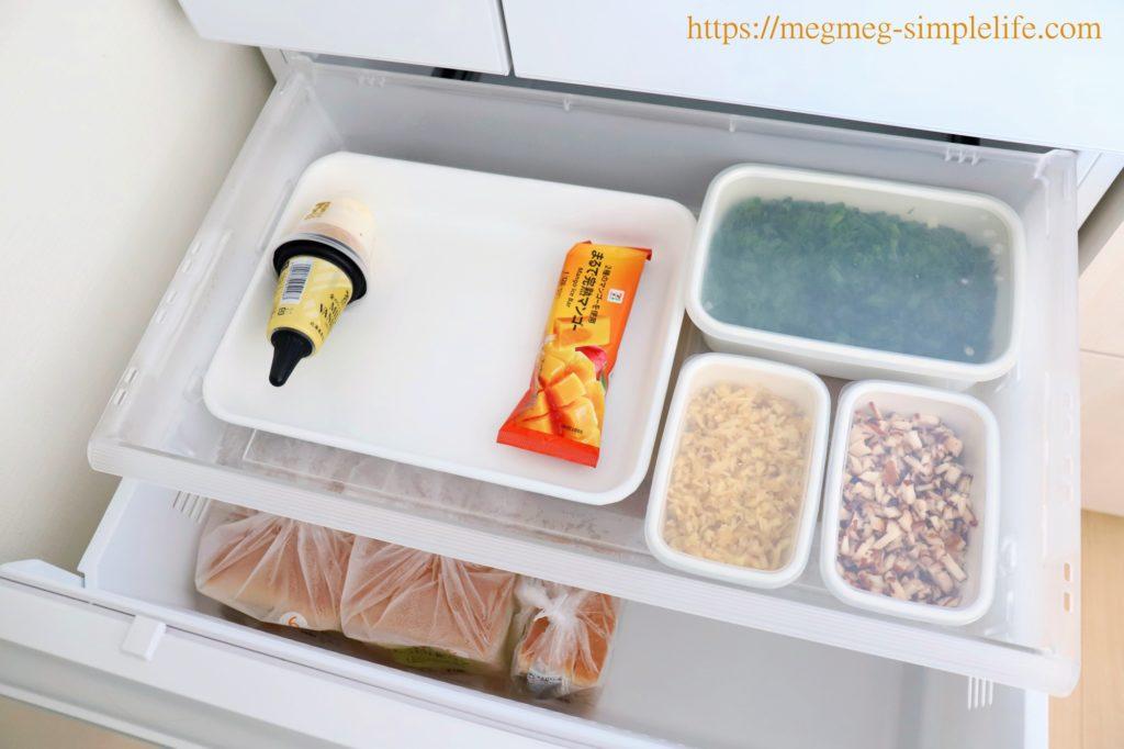 冷凍庫の整理収納