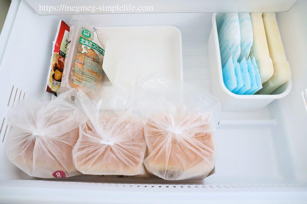 冷凍食品の収納