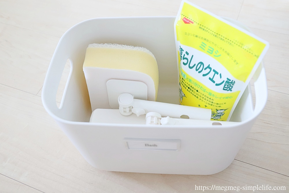 お風呂の掃除道具