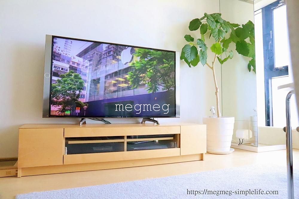 テレビボードの収納と中身