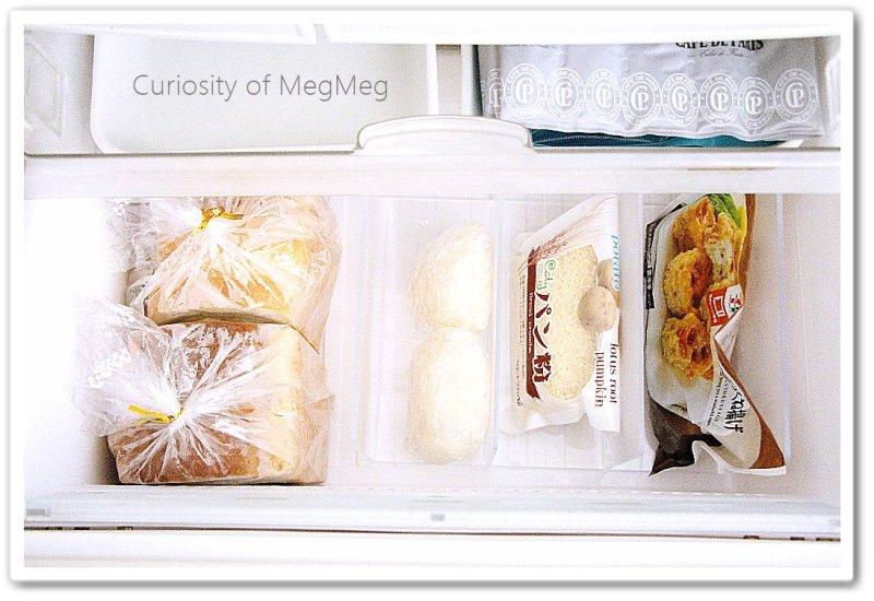 無印良品で冷凍庫整理