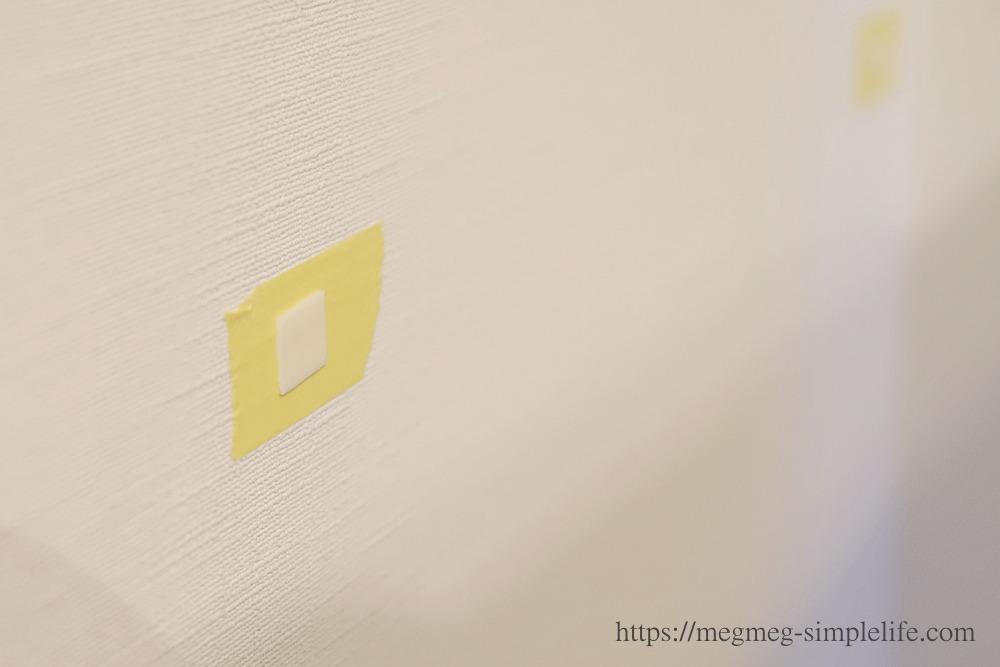 吸音材を壁に貼る