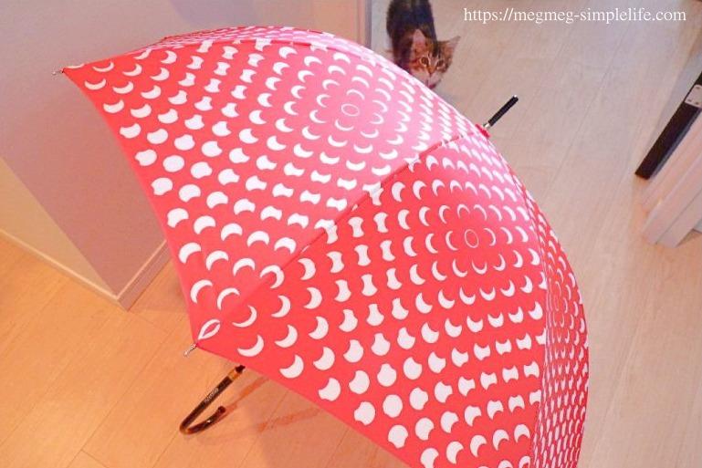 傘の置き場所