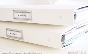 書類の収納