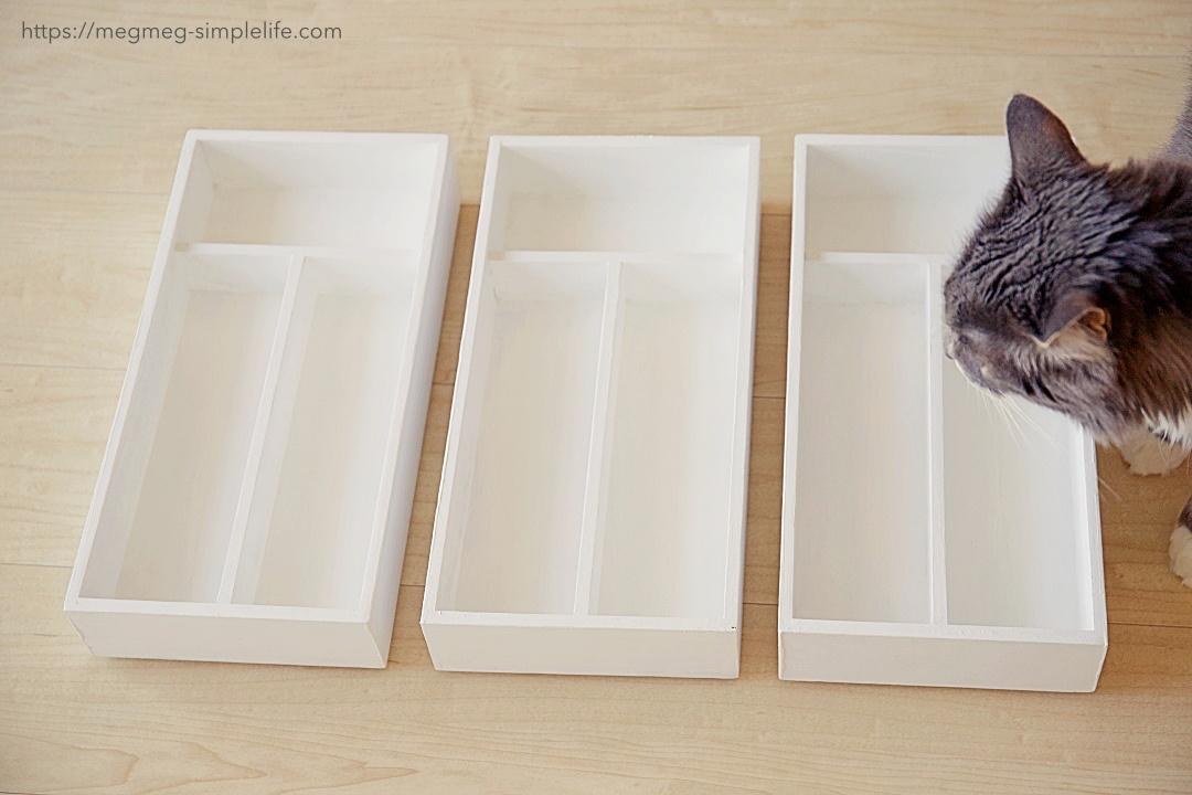 カトラリーケースを白く塗装