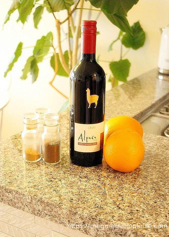 ホットワインの作り方