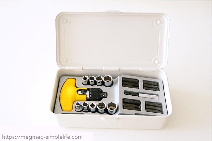 無印良品の工具箱