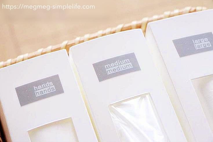 ポリ袋ビニール袋の収納アイデア