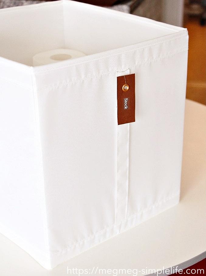紙袋をリメイクラベル