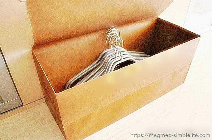 紙袋をボックスにリメイク