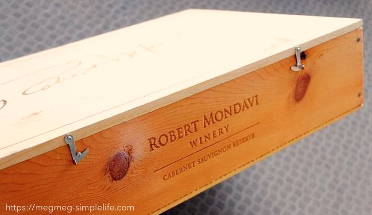ワインの木箱収納
