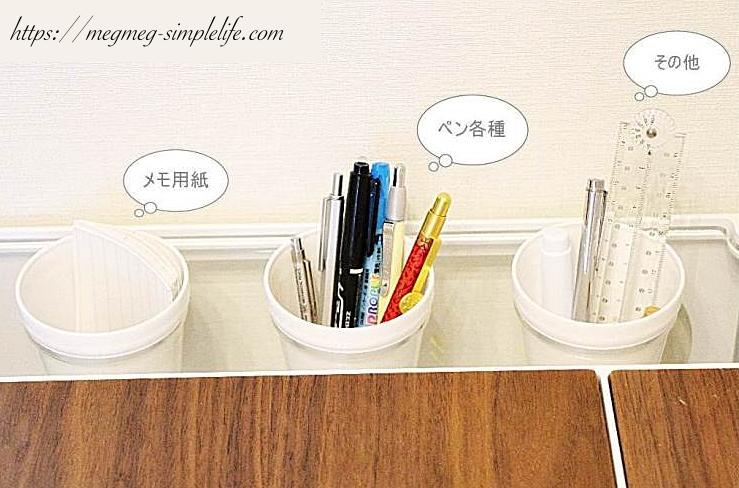 使わないペン